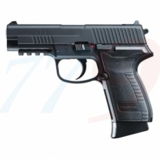 Пневматический пистолет Umarex HPP 4.5mm BB