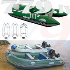 Лодка надувная Outland MS-300/цв.сер.